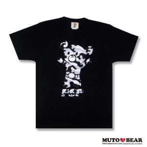 武藤ベアー迷彩グレー Tシャツ ブラック|alljapan