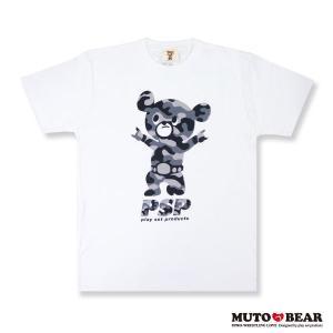 武藤ベアー迷彩グレー Tシャツ ホワイト|alljapan