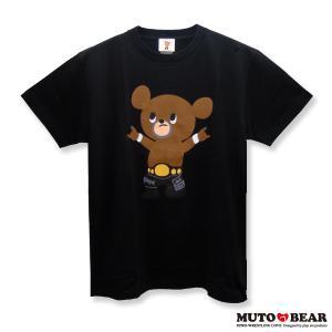 (受注生産商品)武藤ベアー Tシャツ ブラック XXLサイズ〜|alljapan