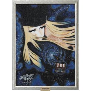 銀河鉄道999 宝石画 メーテル [フレームシルバー] 【宝石画素材鑑定書付】 alljewelry