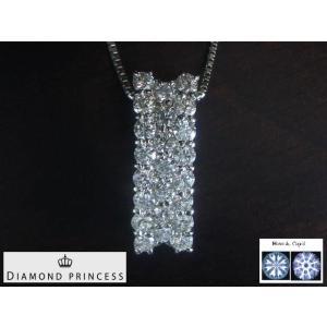 PT プラチナ900ダイヤ ペンダント ネックレス alljewelry