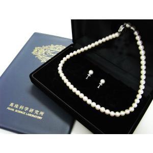 オーロラ花珠あこや本真珠パール ネックレス 7.5~8.0mm+7.5mmイヤリングセット【送料無料】【専用ケース・鑑別書付】【決算セール】|alljewelry