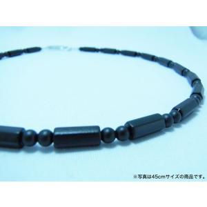 ブラックシリカ ネックレス ブリリアンSV [45cm] 厚生労働省認可医療機器ジュエリー (認証番号:223AKBZX00189000)|alljewelry