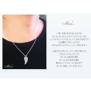 Kapuaペアネックレス メンズ alljewelry 03