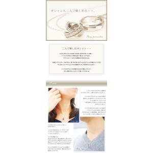 with me リング ペアネックレス (ロジウムコーティング)|alljewelry|03