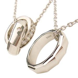 with me リング ペアネックレス (ロジウムコーティング)|alljewelry|06