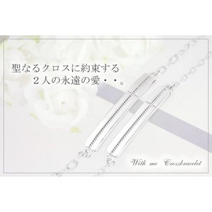 with me ホーリークロス ブレスレット|alljewelry|03