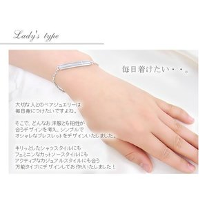 with me ホーリークロス ブレスレット|alljewelry|05