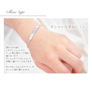 with me ホーリークロス ブレスレット|alljewelry|06