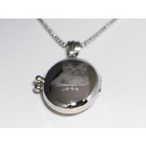 ロケットペンダント ペンダント トップ 小判型[大]18金イエローゴールド ガマ口写真|alljewelry
