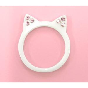 【mimiring】しろねこ ミミリング(ホワイト×ピンク)【即納】|alljewelry