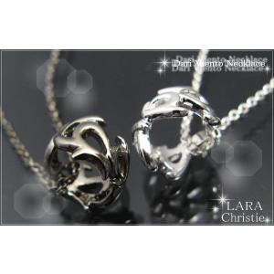 ララクリスティー LARA Christie ダリビエント ペアネックレス [ PAIR Label ペアレーベル] 【送料無料】【即納】【ペアジュ|alljewelry