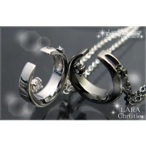 ララクリスティー LARA Christie ルナ ペアネックレス [ PAIR Label ペアレーベル] 【送料無料】【即納】【ペアジュエリー】|alljewelry