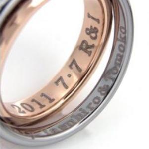リングの内側に刻印【即納】|alljewelry