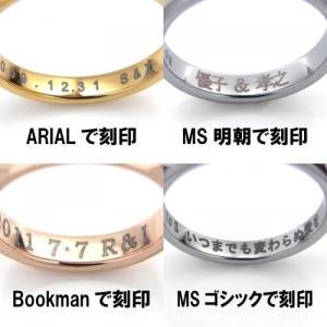 リングの内側に刻印【即納】 alljewelry 05