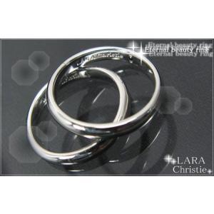 ララクリスティー LARA Christie エターナルビューティー ペアリング 【送料無料】【即納】【ペアジュエリー】【ペアアクセサリー】【クリス|alljewelry