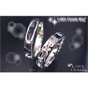 ララクリスティー LARA Christie エターナル ペアリング 【送料無料】【即納】【ペアジュエリー】【ペアアクセサリー】【クリスマスプレゼン|alljewelry