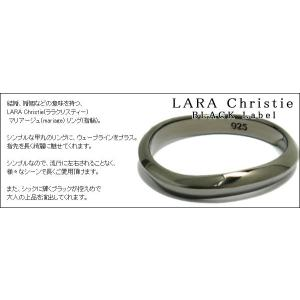 ララクリスティー LARA Christie マリアージュ リング [ BLACK Label ブラックレーベル] 【送料無料】【即納】【2012年|alljewelry|03