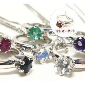 ベビーリング ネックレス ホワイトゴールド K10 【1月誕生石】|alljewelry