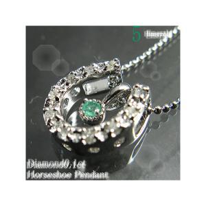 エメラルド×ダイヤモンド馬蹄 ネックレス 【5月誕生石】 alljewelry