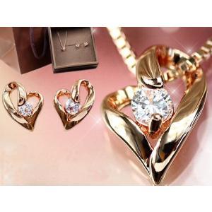オープンハート 大粒 キュービック ジルコニア ジュエリーボックス セット (ピアス・ネックレス) alljewelry