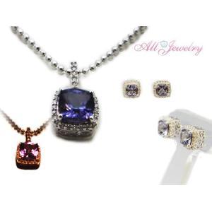 オールジュエリー シンセティック アレキサンドライト クッションカットのセットアップ【誕生石6月】|alljewelry