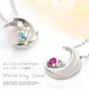 クレッセントムーン シルバー ネックレス 【12月誕生石】【限定セール】|alljewelry