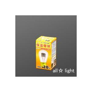 ☆アサヒ ミニヒヨコ保温電球 E26口金 20W|alllight
