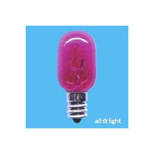 ☆アサヒ ナツメ球 T20カラー 5W E12口金 透明ピンク(桃色) ナツメ T20 E12 110V-5W(CP)