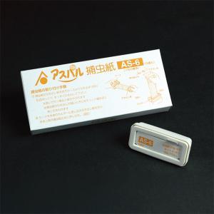 ☆アスパル 光触媒誘引式捕虫器 ムシポリス用 捕虫テープ [5個入り] AS-6|alllight