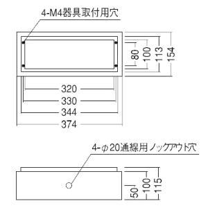 ☆ENDO 一般用取付ボックス B464N|alllight