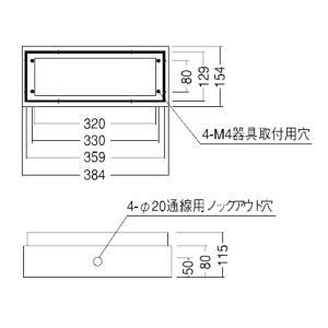 ☆ENDO フラット施工用取付ボックス B465N|alllight