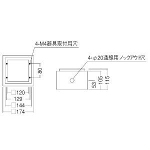 ☆ENDO 一般用取付ボックス B466N|alllight