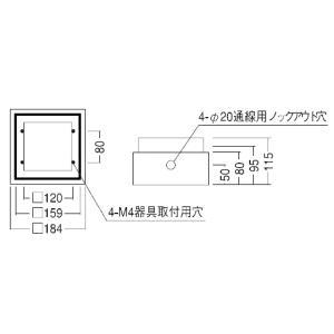 ☆ENDO フラット施工用取付ボックス B467N|alllight