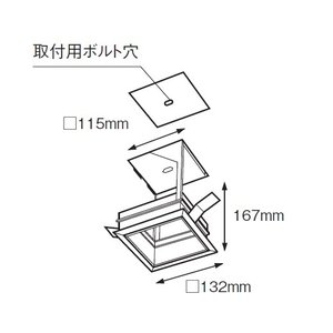 ☆ENDO ムービングジャイロシステム タイプI 1灯用ハウジング B664BA(灯体ユニット別)|alllight