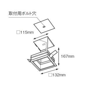 ☆ENDO ムービングジャイロシステム タイプI 1灯用ハウジング B664WA(灯体ユニット別)|alllight