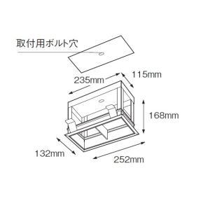 ☆ENDO ムービングジャイロシステム タイプI 2灯用ハウジング B665WA(灯体ユニット別)|alllight