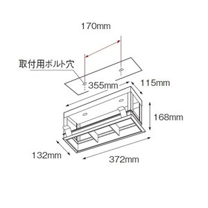 ☆ENDO ムービングジャイロシステム タイプI 3灯用ハウジング B666BA(灯体ユニット別)|alllight