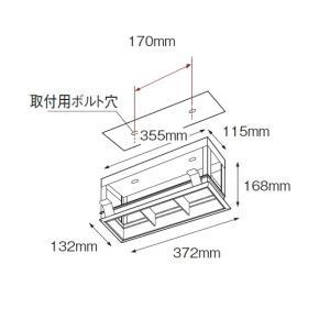 ☆ENDO ムービングジャイロシステム タイプI 3灯用ハウジング B666WA(灯体ユニット別)|alllight