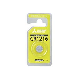 ☆三菱 リチウムコイン電池 3V CR1216D/1BP alllight