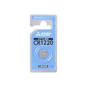 ☆三菱 リチウムコイン電池 3V CR1220D/1BP alllight