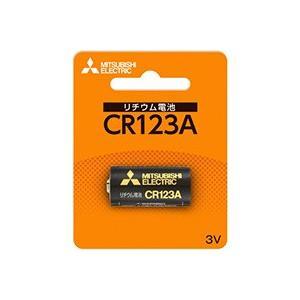 ☆三菱 高電圧・高エネルギー密度 リチウム電池 3V CR123AD/1BP alllight