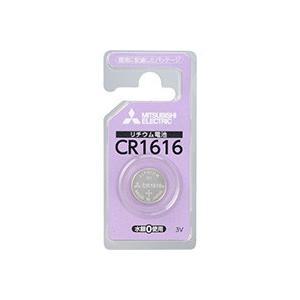 ☆三菱 リチウムコイン電池 3V CR1616D/1BP alllight