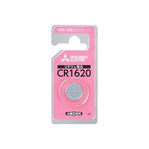 ☆三菱 リチウムコイン電池 3V CR1620D/1BP alllight
