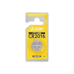 ☆三菱 リチウムコイン電池 3V CR2016D/1BP alllight