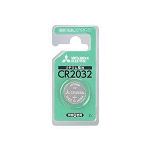☆三菱 リチウムコイン電池 3V CR2032D/1BP alllight