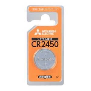 ☆三菱 リチウムコイン電池 3V CR2450D/1BP alllight