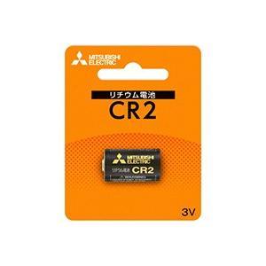 ☆三菱 高電圧・高エネルギー密度 リチウム電池 3V CR2D/1BP alllight