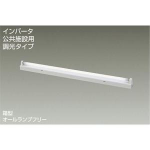 ☆DAIKO Hf蛍光灯間接照明用器具調光タイプ(ランプ別梱包) DBF-2500NWE alllight