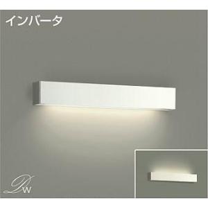 ☆DAIKO 蛍光灯ブラケット(ランプ付) DBK-35820L|alllight